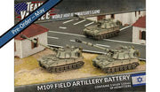 TIBX04 M109 SP Field Artillery Battery
