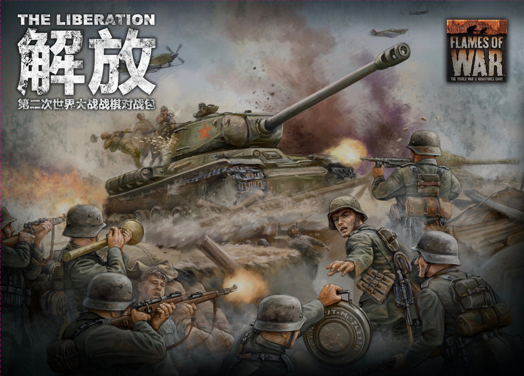 FWBX09-C The Liberation Starter box