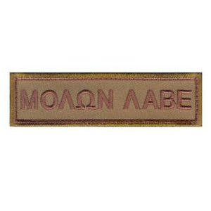 Molon Labe Patch - Coyote