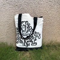 Malayalam Project Bag