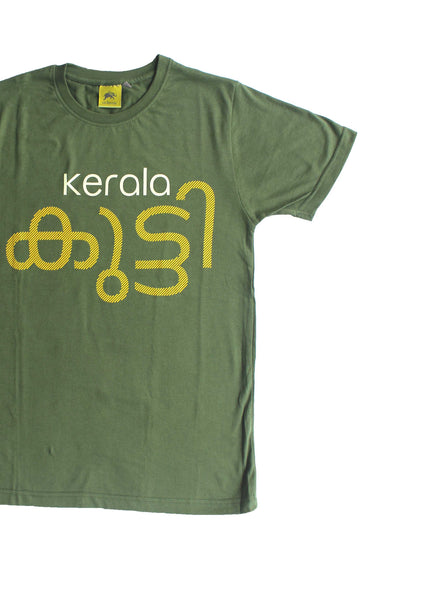 Kerala Kutty T-Shirt