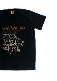 Malayalam Project T-shirt