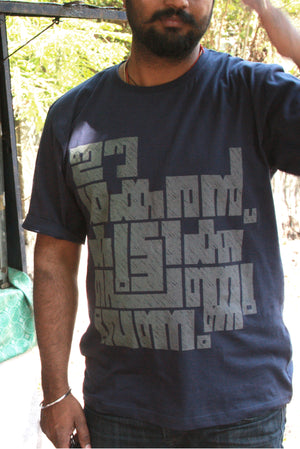 Sankarankutty T-shirt
