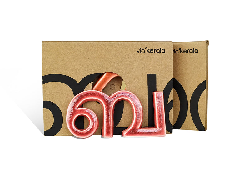 Handmade Ceramic Letters - Malayalam Alphabet Bha - Assorted Colours