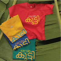 Kerala Kutty - Kids T-shirts