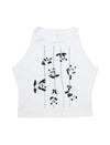 Poling Pandas High Neck Crop Top