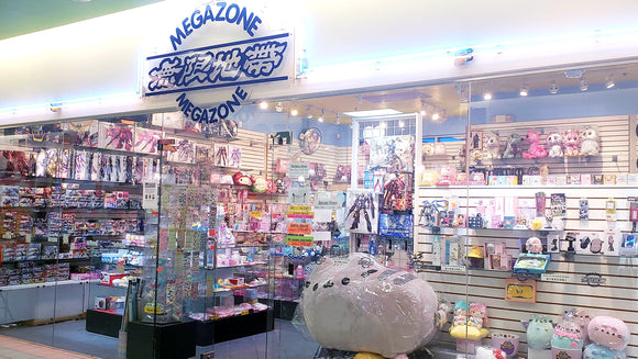 Megazone 無限地帶 is a brick-and-mortar & online gift shop in Calgary AB Canada.