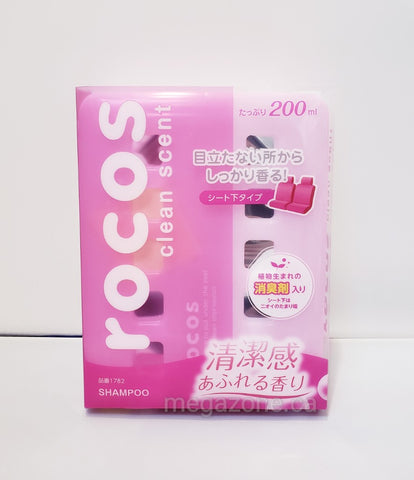 Rocos shampoo scent japanese air freshener/ air Spencer by Carall - Megazone