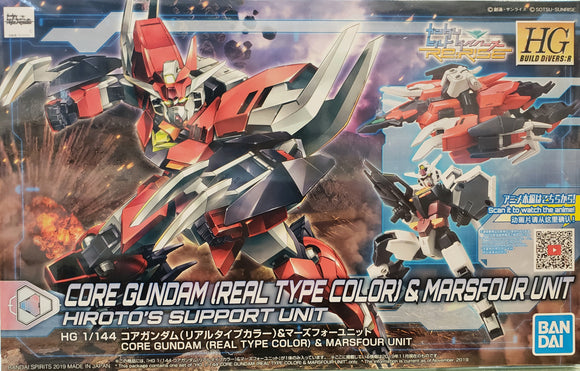 (HGBD-R) 1/144 Core Gundam [Real Type Color] & Marsfour Unit Hiroto's Support Unit - Megazone