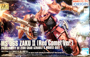 (HG) 1/144 The Origan MS-06S Zaku II [Red Comet Ver.] Principality of Zeon Char Aznable's Mobile Suit