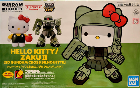 SD Gundam Hello Kitty/Zaku II [SD Gundam Cross Silhouette]