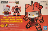 SD Gundam Hello Kitty/MS-06S Char's Zaku II [SD Gundam Cross Silhouette]