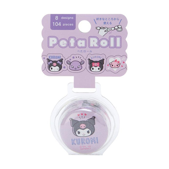Kuromi Peta Roll Washi Sticker Tape by Sanrio