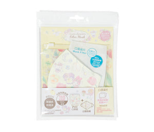 Hello Kitty & Friends Flowers Adult Face Mask with Pouch by Sanrio