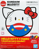 Gundam Hello Kitty X Haro (Anniversary model) - Megazone
