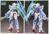 (MG) Gundam 00 Qan[T] 1/100 Celestial Being Mobile Suit GNT-0000 - Megazone