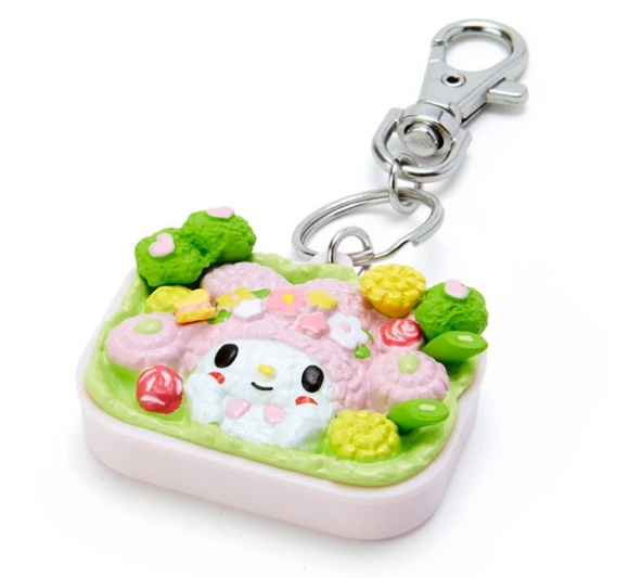 My Melody Lunch Box Key Chain by Sanrio - Megazone