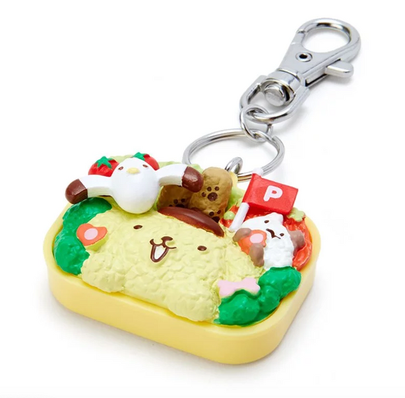 Pompompurin Lunch Box Key Chain by Sanrio - Megazone