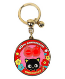 Chococat 60th Anniversary Keychain by Sanrio