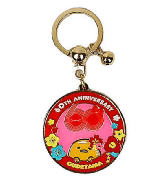 Sanrio 60th Keychain Gudetama by Sanrio