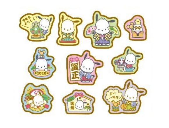 Pochacco Sticker Pack by Sanrio