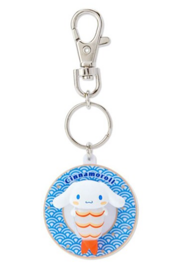 Cinnamoroll Sushi Keychain with Plate by Sanrio