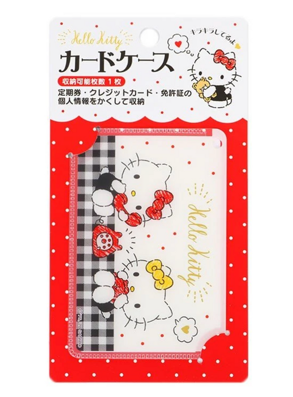 Hello Kitty ID Card Protective Case by Sanrio