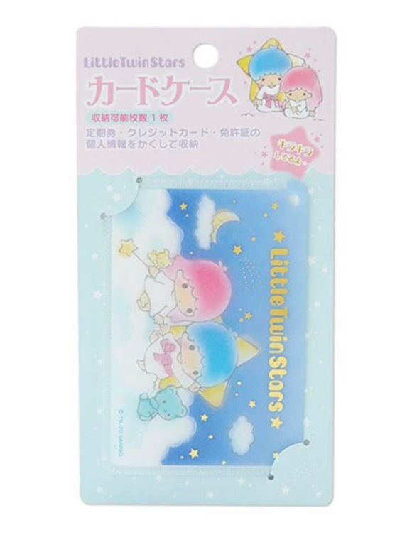 Little Twin Stars ID Card Protective Case by Sanrio