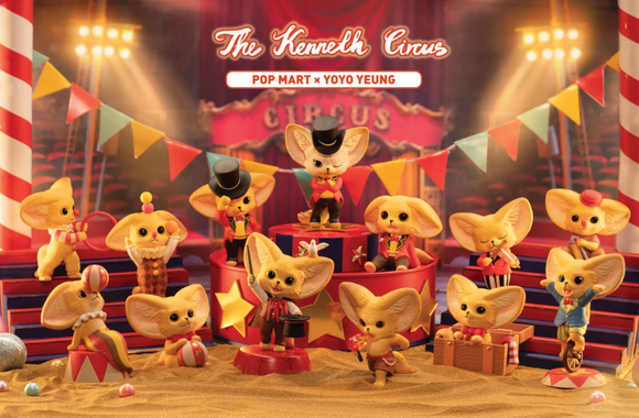 Kenneth Circus Blind Box Series by Yoyo Yeung x POP MART + 1 Kawaii Sticker