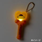 Pompompurin LED Pen Light Key Chain by Sanrio