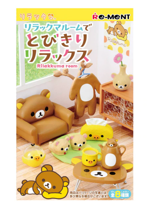 Re-Ment Rilakkuma Room Blind Box Series by San-X