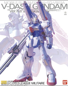 "(MG) V-Dash Gundam ""Ver.Ka"" 1/100 L.M./Multiple Mobile Suit - Megazone"