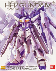 "(MG) Rx-93-v2 Hi Nu Gundam ""Ver.Ka"" 1/100 Amuro Ray's Customize Mobile Suit For New Type - Megazone"