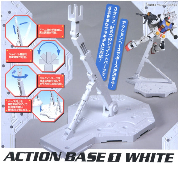 Action Base White 1 - Megazone