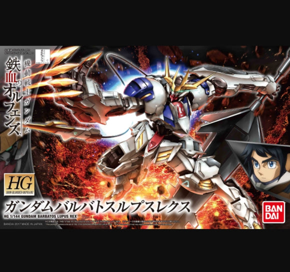 Iron-Blooded Orphans (HG) 1/144 Barbatos Lupus Rex - Megazone