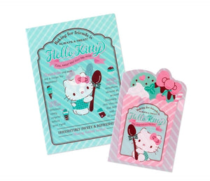 Hello Kitty Chocolate & Mint Set of 2 Clear Files by Sanrio - Megazone
