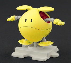 Haropla Haro Happy Yellow - Megazone