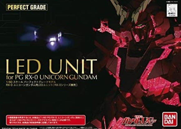 (PG) LED Unit for PG RX-0 Unicorn Gundam - Megazone