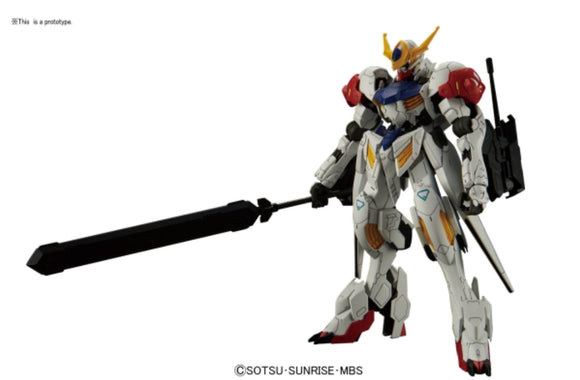 Iron Blooded Orphans (HG) 1/100 Full Mechanics Gundam Barbatos Lupus - Megazone