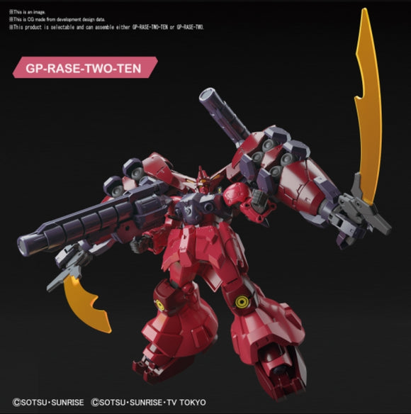 (HGBD-R) 1/144 Gundam GP-Rase-Two-Ten Orge's Mobile Suit - Megazone