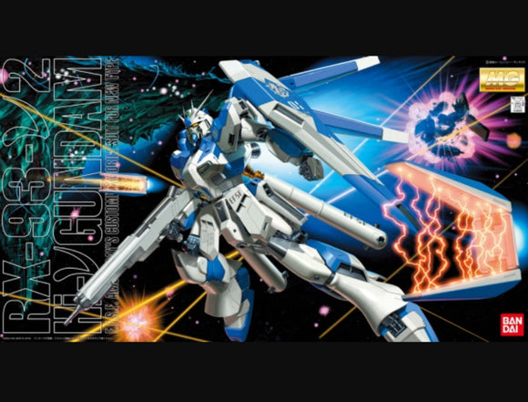 (MG) 1/100 RX-93-V2 Hi-V Gundam E.F.S.F. Amuro Ray's Customize Mobile Suit for New Type - Megazone