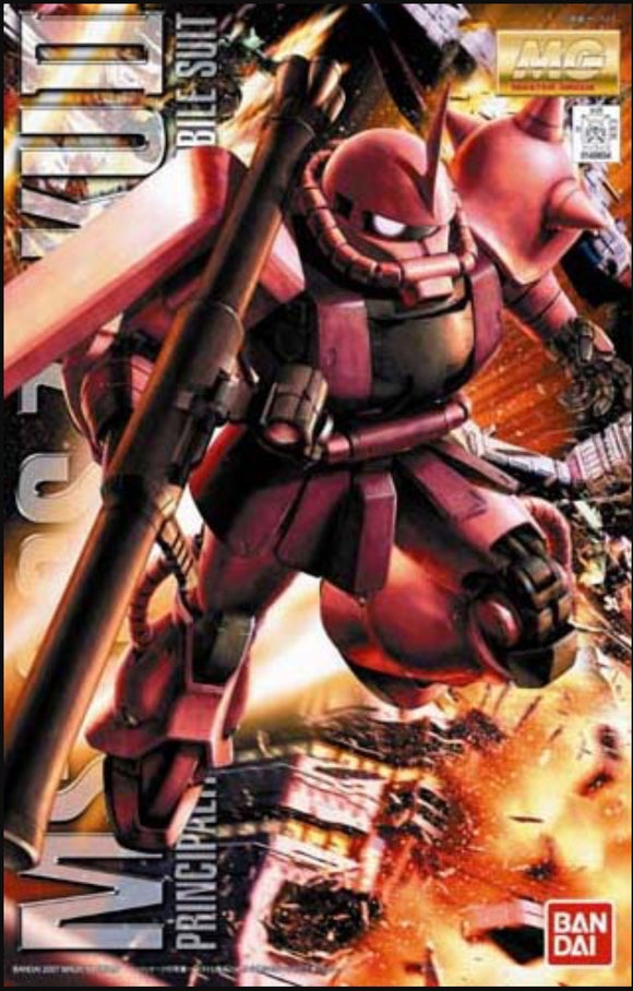 (MG) 1/100 MS-06S Zaku II Principality of Zeon Char Aznable's Customize Mobile Suit - Megazone