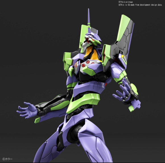 (RG) Evangelion Unit-01 Multipurpose Humanoid Decisive Weapon, Artificial Human