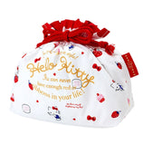 Hello Kitty Drawstring Accessories/ Lunch Pouch by Sanrio
