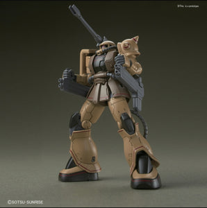 (HG) 1/144 MS-06CK Zaku Half Cannon Principality of Zeon Mass-Produced Mobile Suit