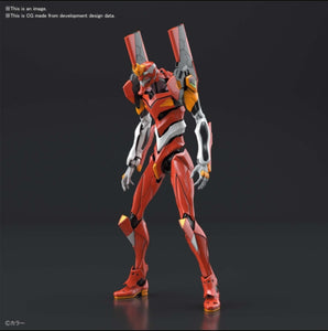 (RG) EVA-02 Evangelion Production Model-02 Mulitpurpose Humanoid Weapon, Artificial Human
