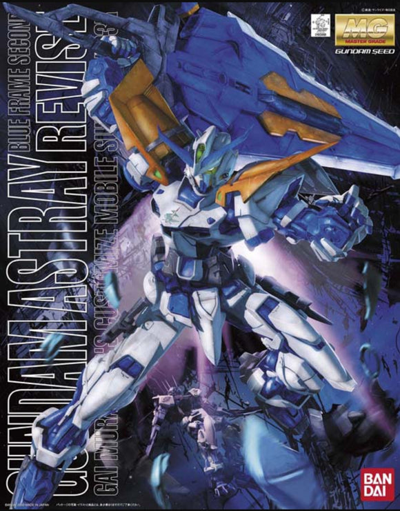 (MG) 1/100 Gundam Astray Blue Frame Second Revise Gai Murakumo's Customize Mobile Suit MBF-P03R