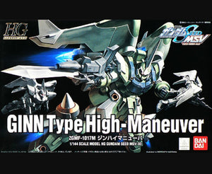 (HG) MSV #03 1/144 Ginn Type High-Maneuver