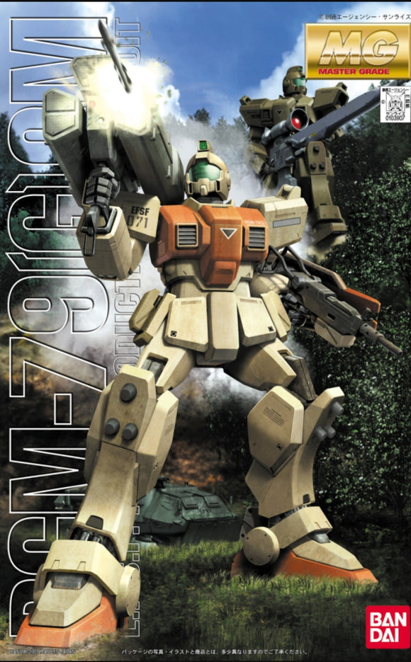 (MG) 1/100 RGM-79 [G] GM E.F.S.F. Production Mobile Suit