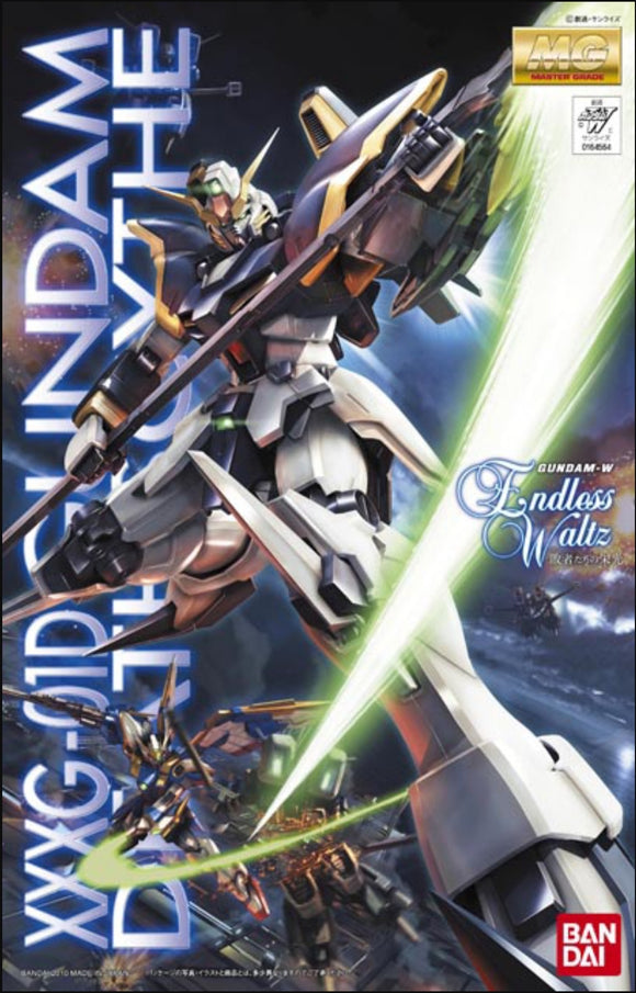 (MG) 1/100 XXXG-10D Gundam Deathscythe New Mobile Report Gundam W Endless Waltz